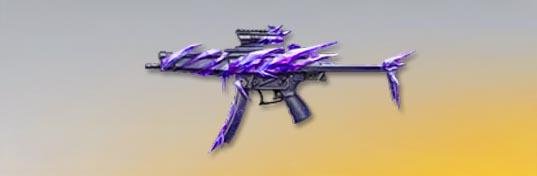 荒野行動 武器スキン MP5 氷河幻影 先鋒版