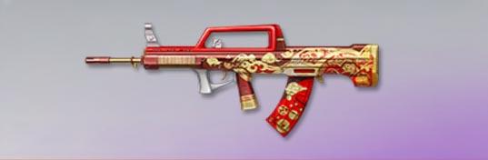 荒野行動 武器スキン 95式 謹賀新年