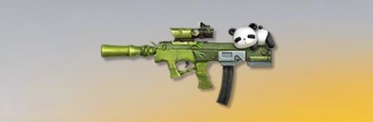 荒野行動 武器スキン 05式 パンダ出撃 先鋒版