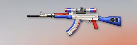荒野行動 武器スキン 81式小銃 ポプテピピック