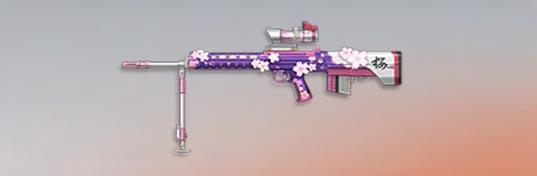 荒野行動 武器スキン 88式 桜染め