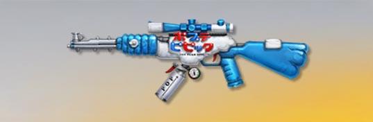 荒野行動 武器スキン AK-47 ポプテピピック Lv1