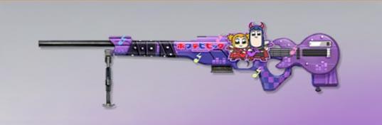 荒野行動 武器スキン CS LR4 ポプテピピック