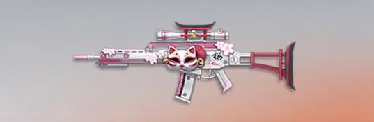 荒野行動 武器スキン HK50 桜染めの詩