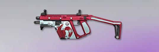 荒野行動 武器スキン MK5 バン