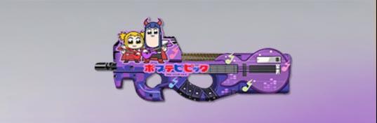 荒野行動 武器スキン P90 ポプテピピック