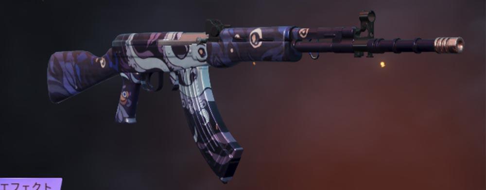 シーズン12 銃器スキン