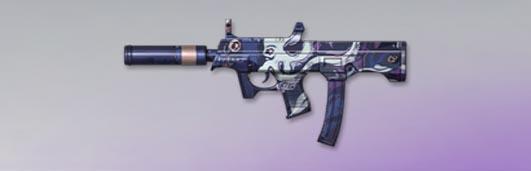 荒野行動 武器スキン 05式 亡き魂の凝視
