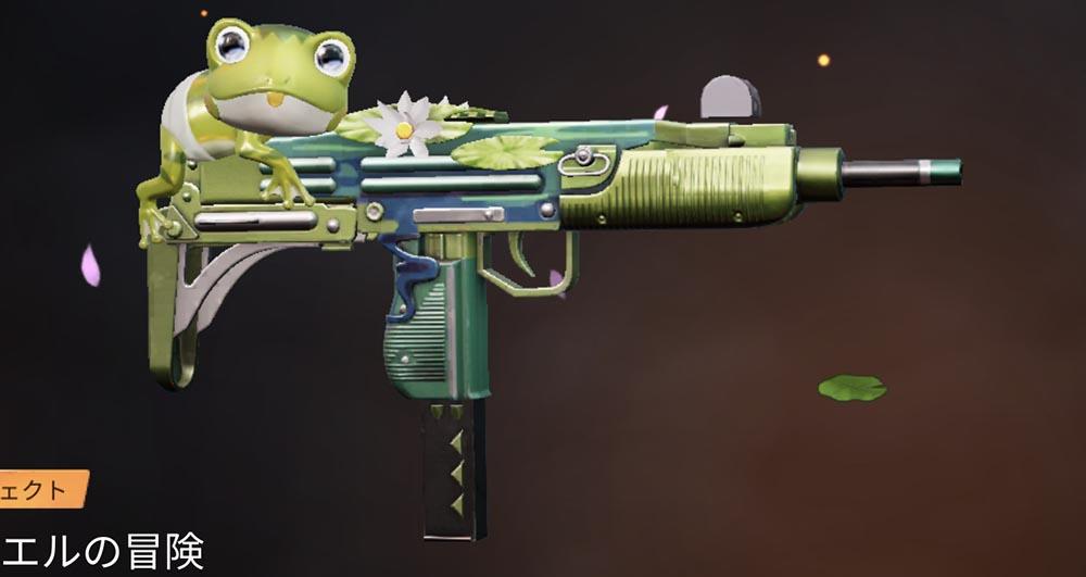 荒野童話 カエル王国 銃器スキン