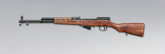荒野行動 武器一覧 56式狙撃小銃