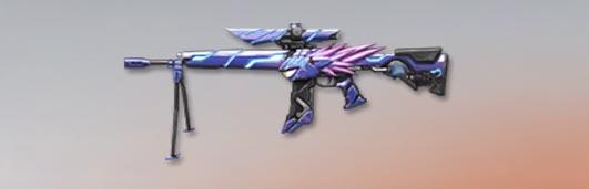 荒野行動 武器スキン 89式 ボロス