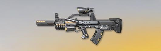 荒野行動 武器スキン 95式 ジェノス 先鋒版