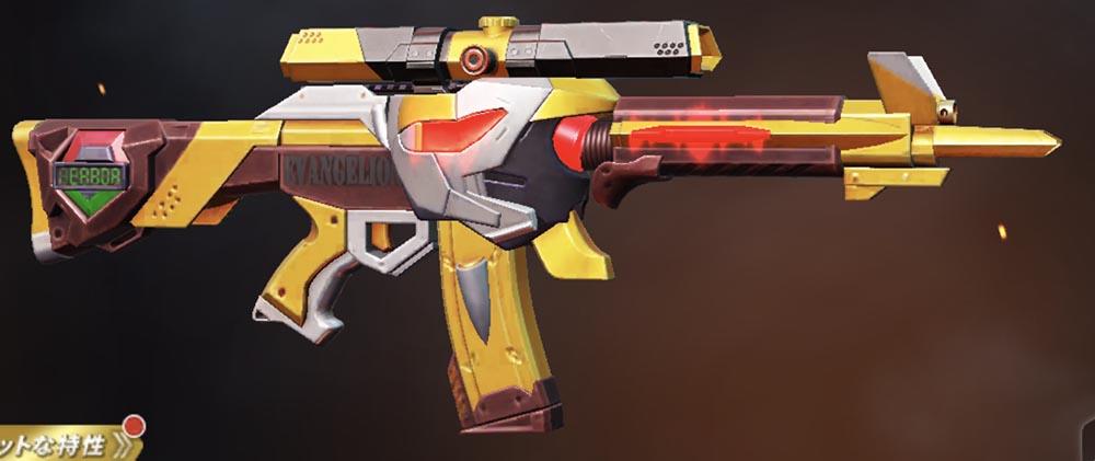 エヴァコラボ 銃器スキン