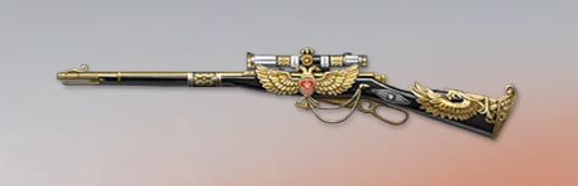 荒野行動 武器スキン M1891 雪の帝王