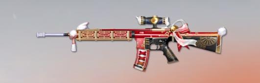 荒野行動 武器スキン M16A4 夕焼けの月兎
