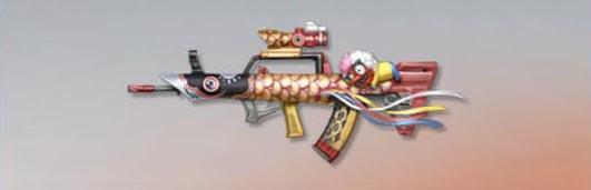 荒野行動 武器スキン 95式 仏式小銃