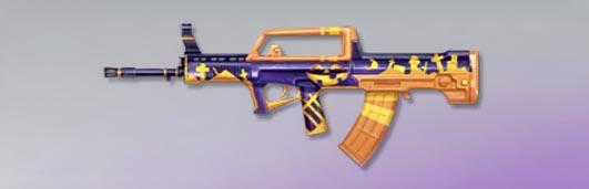荒野行動 武器スキン 95式 パンプキンパーティー
