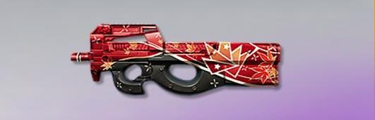 荒野行動 武器スキン P90 晩秋の紅葉