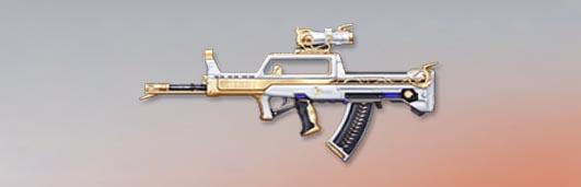荒野行動 武器スキン 95式 3周年記念