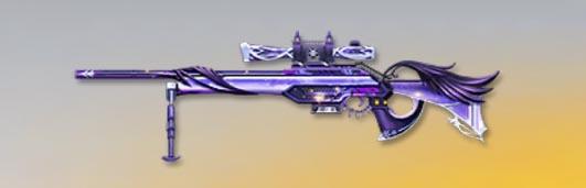 荒野行動 武器スキン CS LR4 紫晶の聖域 先鋒版