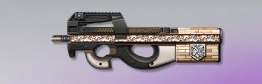 荒野行動 武器スキン P90 ウォール・マリア