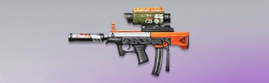 荒野行動 武器スキン 05式 いくら寿司