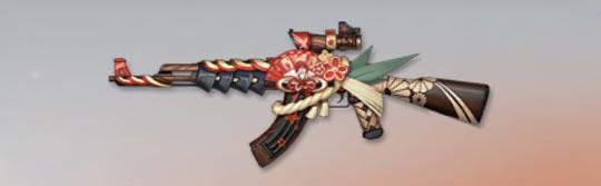 荒野行動 武器スキン AK-47 正月の門松