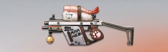 荒野行動 武器スキン MK5 甘エビ寿司