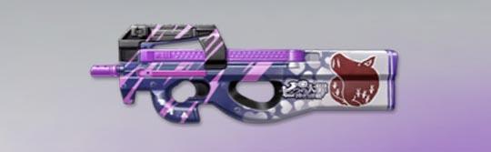 荒野行動 武器スキン P90 マーリン