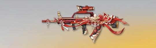荒野行動 武器スキン 95式 新陽迎春 先鋒版