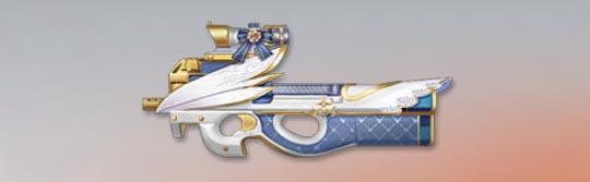荒野行動 武器スキン P90 シンクロニシティ