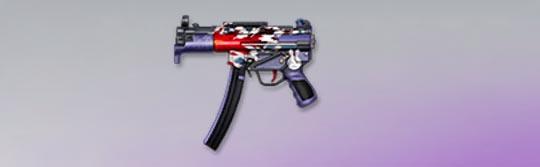 荒野行動 武器スキン MP5 董香の赫子