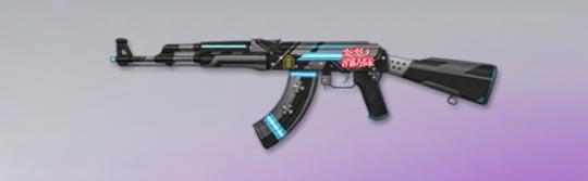 荒野行動 武器スキン AK-47 第8特殊消防隊