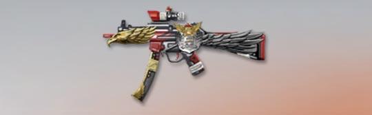 荒野行動 武器スキン MP5 幕之内一歩